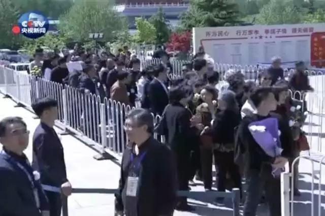 86版《西游记》总导演杨洁遗体告别昨举行
