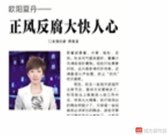 中纪委网站暗藏猛料 比《人民的名义》还好看