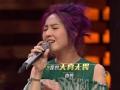 《金曲捞片花》第二期 刘维自曝初恋被拒绝 获杨千嬅清唱《勇》圆梦