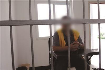 男子杀人后被拘拘留所内与他人发生纠纷被打死