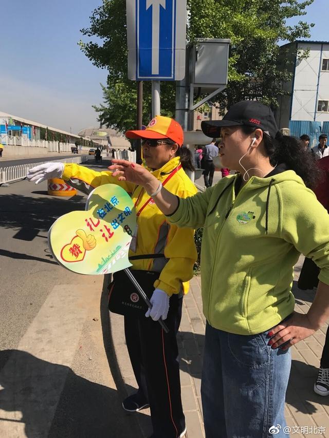 图为志愿者代表身穿志愿服务背心前往羊坊店路口开展志愿服务 (本文图片均来自于首都文明办官方微博@平安北京)