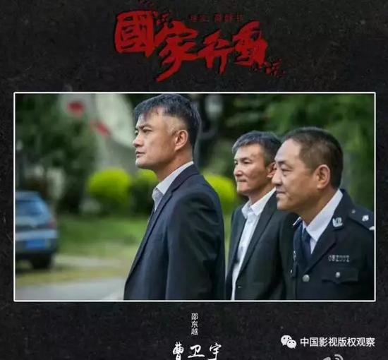 《国家行动》由刘汉刘维等人组织、领导、参加黑社会性质组织罪以及故意杀人案所改编。