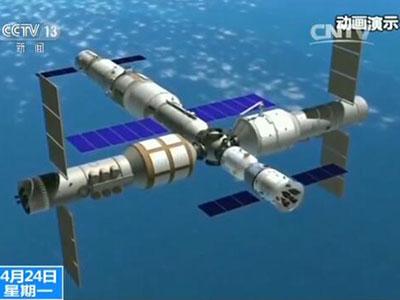 空间站系统总指挥:中国2022年前后将建成空间站