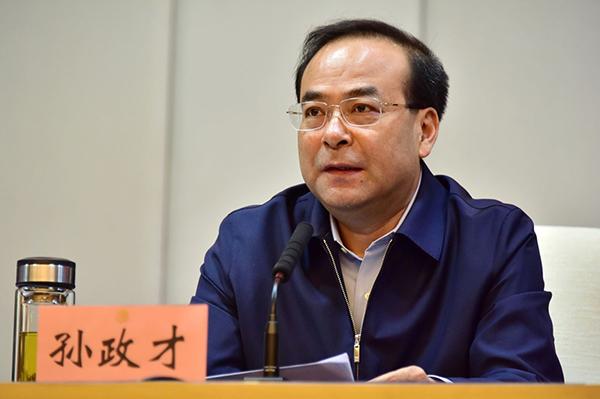 """重庆市委关于巡视""""回头看""""整改情况的通报"""