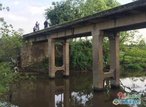 江西通报官员称没公车不便看危桥:吸取教训