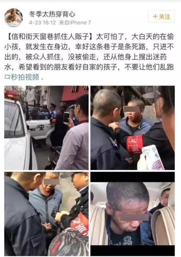 """警方回应""""温州男子当街抢小孩"""":系猥亵案件"""