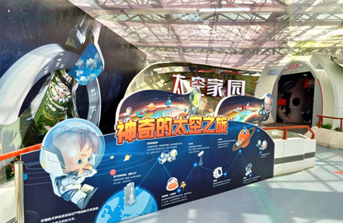 太空家园馆带你开启神奇太空之旅