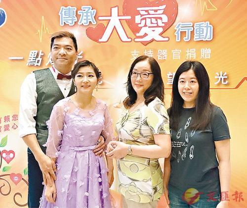 """香港两位""""换心人""""相爱结婚 承诺过好第二次生命"""