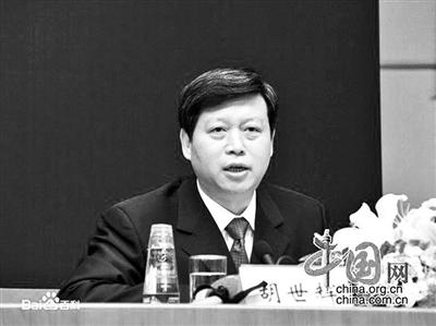 冯小树被罚没4.99亿之前 已有3位发审委委员落马