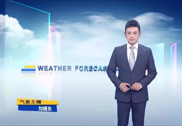 大连气象台气象主持人刘晓东