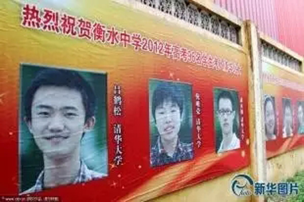 莆田中学毕业生:有人觉得恶心有人还想再选一次吗初中部有二中衡水图片