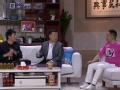 《欢乐饭米粒儿第一季片花》孙涛邵峰陷入红酒风波 邵峰变绅士套路多