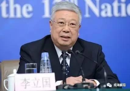民政部高官被查 福彩中心多名官员从公开场合消失