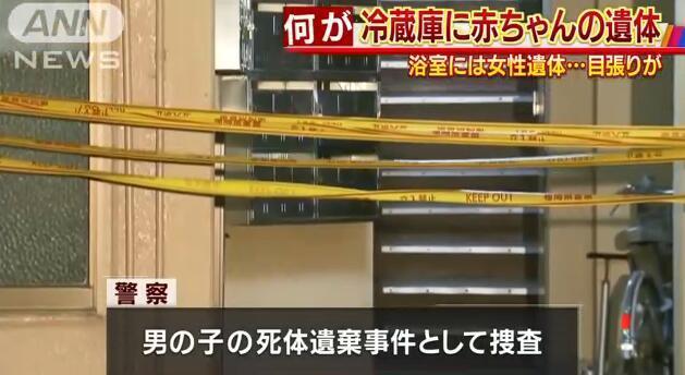 海外网4月24日电据日本媒体报道,酷睿i3 i5 i7区别近日日本警方在北九州市小仓南区的一间公寓浴室里,酷睿i3 i5 i7区别发现了一名或为自杀的20岁中国籍女留学生,酷睿i3 i5 i7区别以及一具刚出生不久的婴儿尸体。