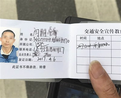 """杭州为外卖小哥发放""""驾照""""交通违章可弹性受罚"""