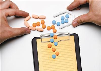 44药品进入医保谈判范围抗癌调节免疫药占半数
