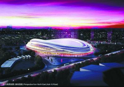 2022年冬奥会北京新建竞赛场馆设计方案亮相