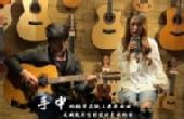 双人吉他弹唱《七里香》