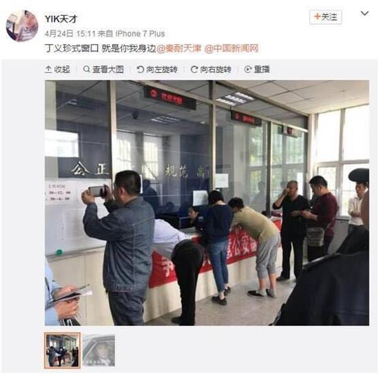 """天津交警队也现""""丁义珍式窗口""""回应:已设座椅"""
