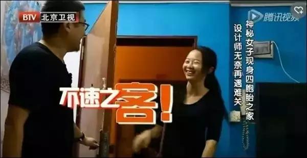 深圳四胞胎家庭被扒!父亲被指上市公司股东