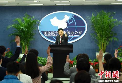 """国台办谈台湾""""汉光军演"""":搞武力对抗注定没出路"""
