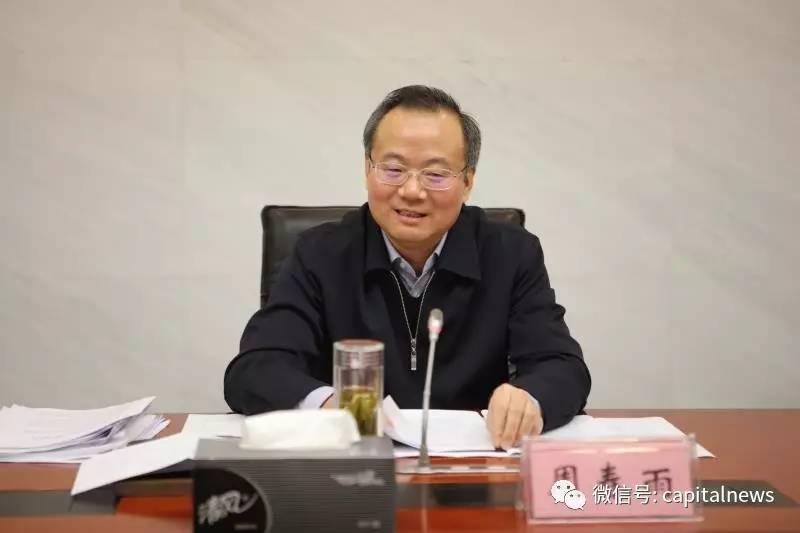 安徽副省长周春雨提拔半年被查 成最年轻落马部级