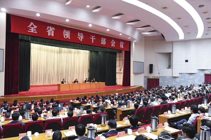 4月26日下午,省委召开全委扩大会议。浙江新闻客户端记者 梁臻 摄