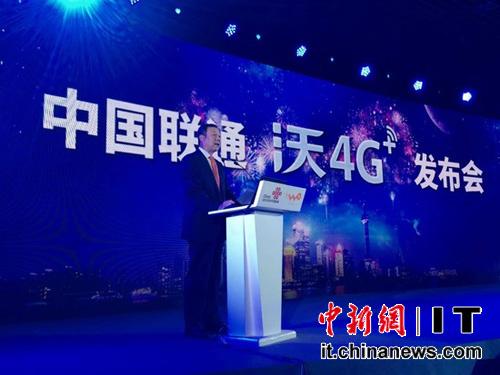 中国联通公布今年提速降费行动目标及举措