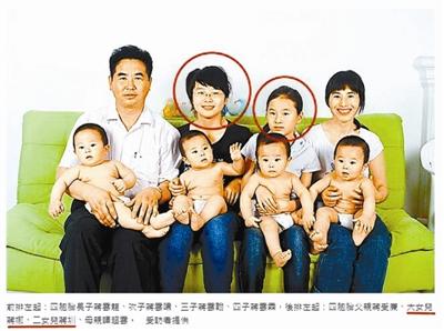 前排为四胞胎,后排为父亲,大女儿,二女儿和孩子母亲