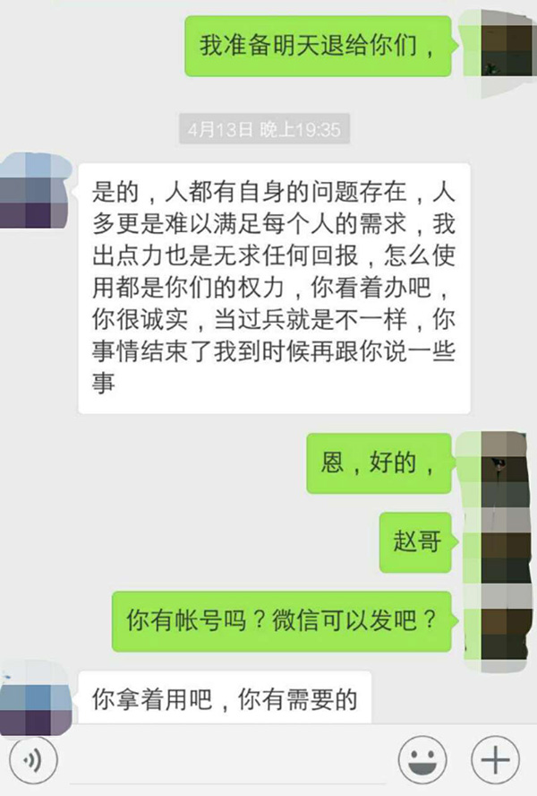 中国劳工被困迪拜始末:打黑工吃不饱罢工拿到工资