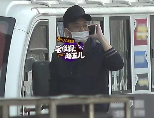 宋喆接电话心情大好