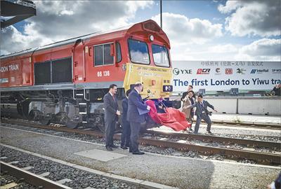 """行走""""一带一路"""":英国商品,搭上中欧班列直通车"""