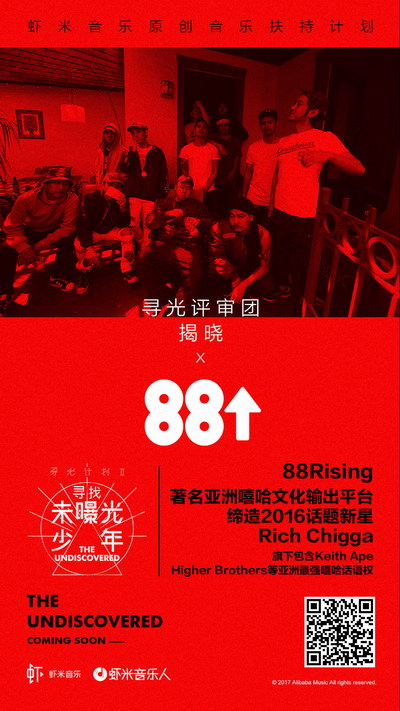 蝦米音樂尋光計劃II啟動 陸續公布國際評委陣容[音樂新聞資訊],香港交友討論區