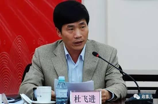 同日新任3常委,北京市委领导再调整