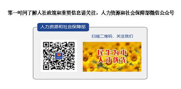 中共中央办公厅印发《中国记协深化改革方案》(图)