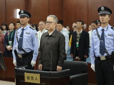 南航原总经理司献民受贿789万 获刑10年半