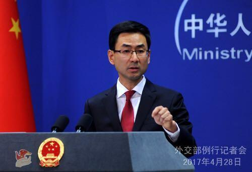 外交部:解决半岛核问题需集体智慧共同努力