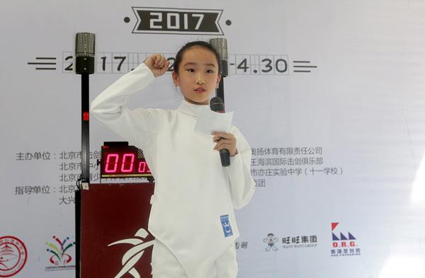 运动员代表杨舒雅宣誓