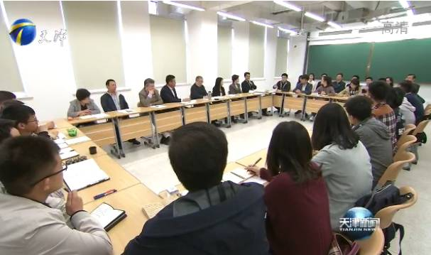 李鸿忠走进南开课堂 与学生讨论《人民的名义》