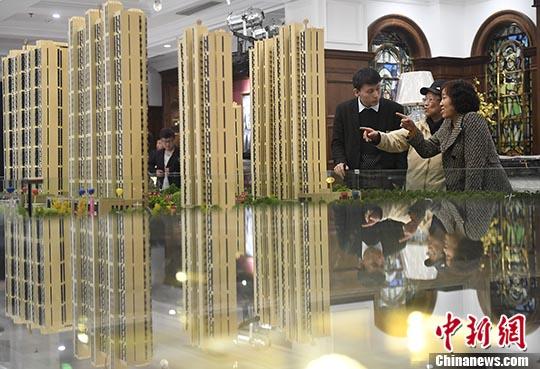 东莞:住房限购政策认可学历时需满足三项条件