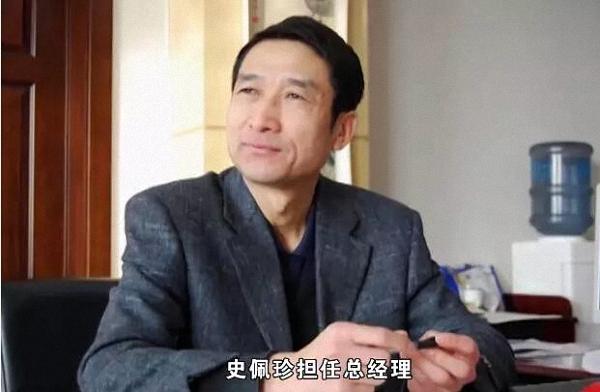 干为该厂的创始人级人物,史佩珍曾当选为地脊东方节第九次党代会代表、临沂市第什七届人父亲代表,却谓功不成没拥有。