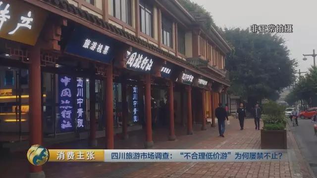 其中都江堰青城山一日游,有的旅行社报价180元,有的报价160元,还有的报价150元。这些费用包括往返车费、门票、导游服务和午餐。