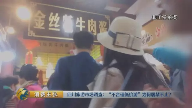 在导游的引导下,游客都纷纷拿着牙签开始品尝各种牦牛肉酱和牦牛肉干,不少人在品尝之后都或多或少的掏钱买了一些产品。
