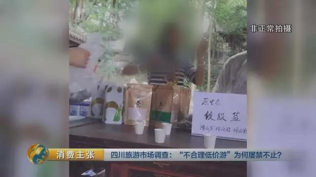 看完茶艺表演这位导游又带领大家来参观川西的农家院、茶马集市,在集市里记者看到全部都是卖银器的柜台,工作人员在向进来的游客不停的介绍着各种银器的作用。