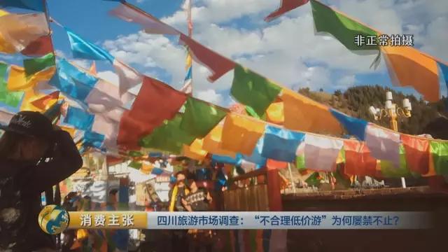 藏民:来(的人)必须要,洗完手(每人)跟我一起合上一张照片,等下你们走的时候要带回去的,每张照片20元,等一下这张(合影)会给你们发下来。