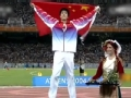 《鲁豫有约大咖一日行第二季片花》抢先看 刘翔谈雅典奥运夺冠 感觉自己是无敌的