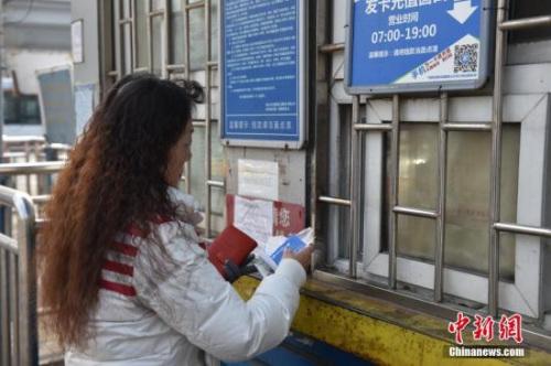 资料图:公交卡办理窗口。中国消费者协会2016年发布的调查结果显示,公交卡办卡容易退卡难问题在各城市普遍存在。中新网记者 金硕 摄