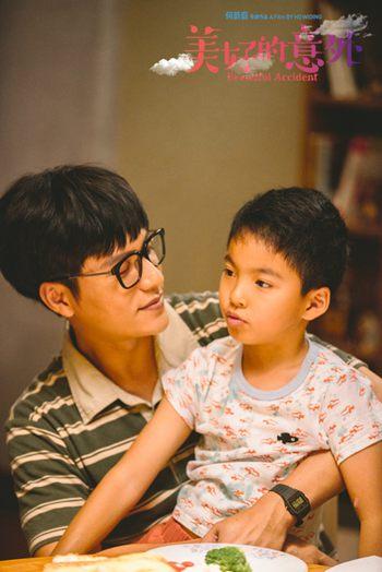 片中陈坤王元也父子情深
