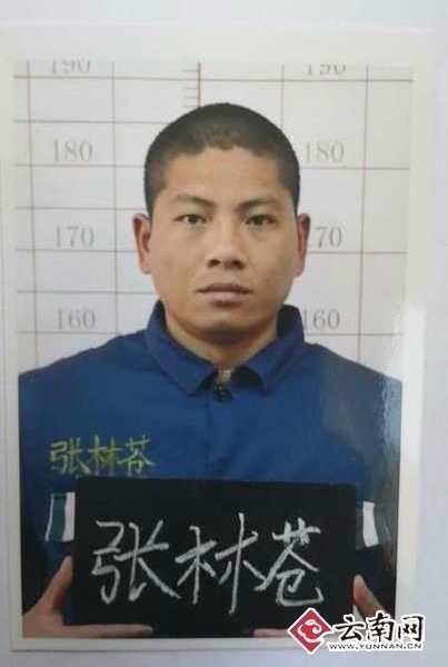 云南越狱逃犯曾当过兵孩子两岁家人希望他自首
