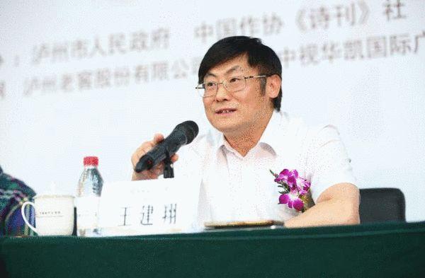 (中共泸州市委常委、泸州市人民政府副市长王建翔在发布会上致辞)